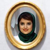 دکتر  سارا بهشتی