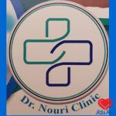 دکتر کلینیک زخم  نوری
